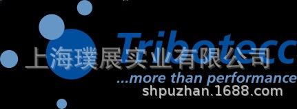 进口特博科耐磨剂Tribotecc SLS22