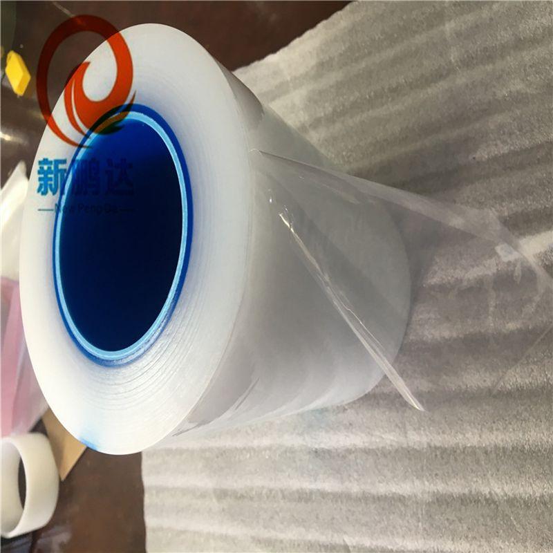 专业生产抗静电保护膜洁净度高 抗静电PE保护膜(XP-6001)