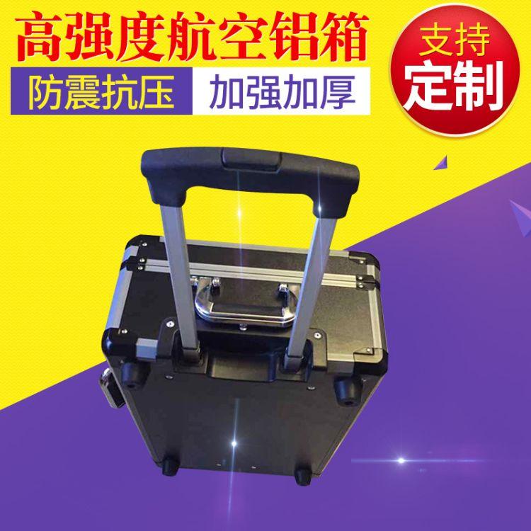 铝合金工具箱 定制多功能铝合金拉杆箱 厂家批发定做五金工具箱