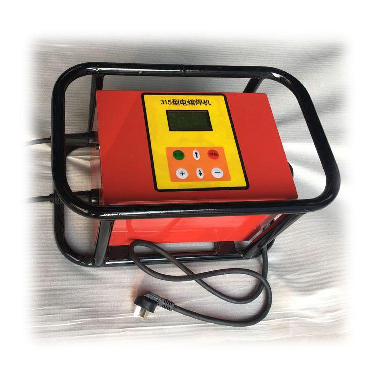 全自动pe电熔焊机 pe管全自动电熔焊机 pe管件焊接机pe电热熔焊机