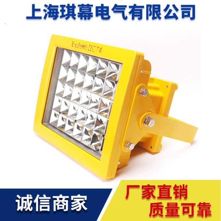 普瑞光源芯片防爆LED泛光灯封面20w-120w价格优惠温州直销