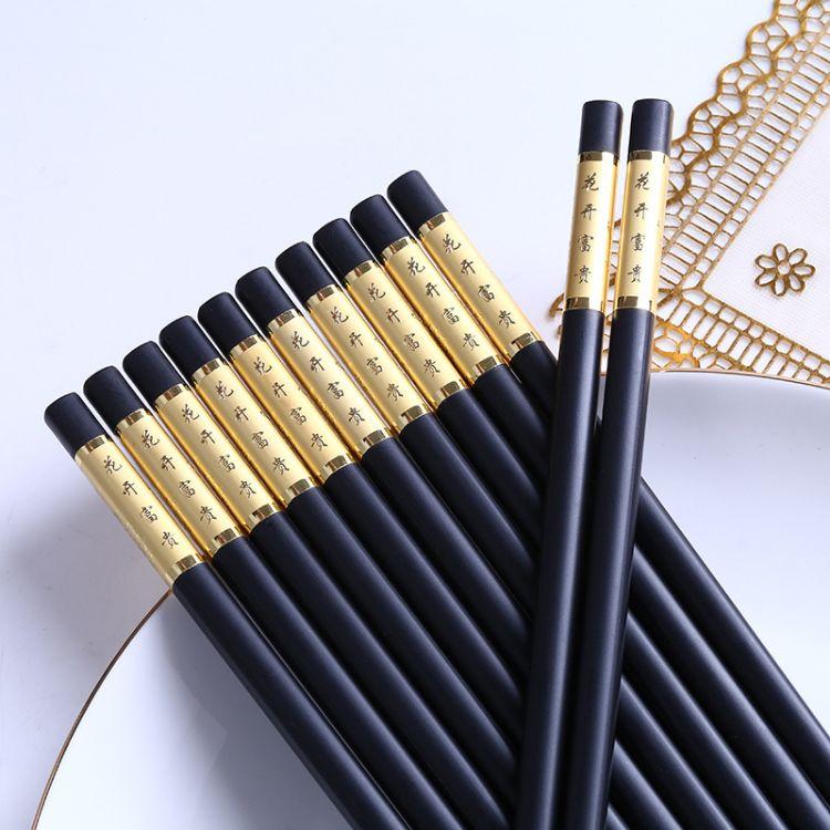 厂家直销新款合金筷子餐厅酒店高档消毒餐具筷子礼品定制百货批发