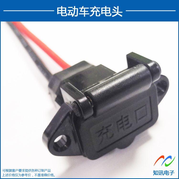 电动车充电品字头插头 电动自行车低速三轮车电池放电插头