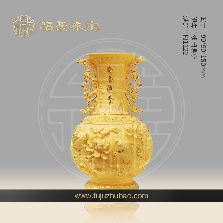 厂家供应绒沙金工艺品 黄金摆件喜庆系列金玉满堂