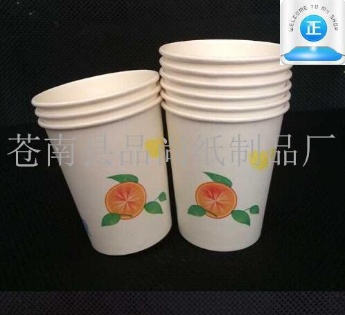 厂家直销一次性杯子纸杯广告杯纸杯订做批发9盎司 印字加LOGO