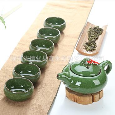 陶瓷 冰裂釉茶具 功夫茶具 整套茶具紫砂 茶具茶杯一件代发