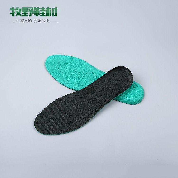 精品定制舒适男鞋垫 除臭印花鞋垫皮鞋鞋垫 规格齐全 款式多样