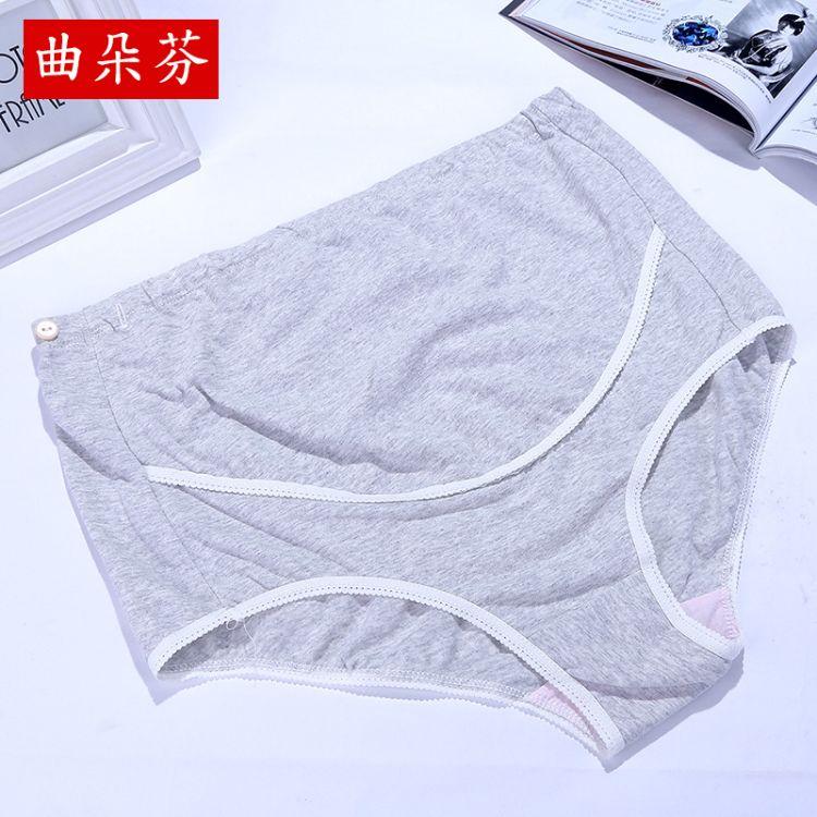 孕妇内裤纯棉可调节 高腰托腹全棉孕妇内裤 孕期大码孕妇内裤批发