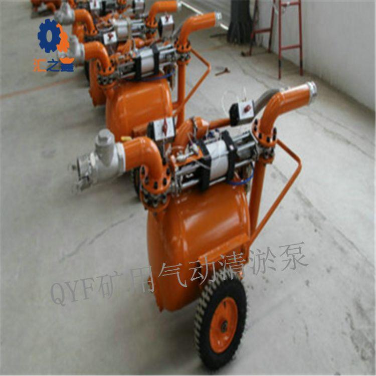 厂家直销 QFY系列矿用气动清淤排污泵QFY17-20无堵塞清淤泵