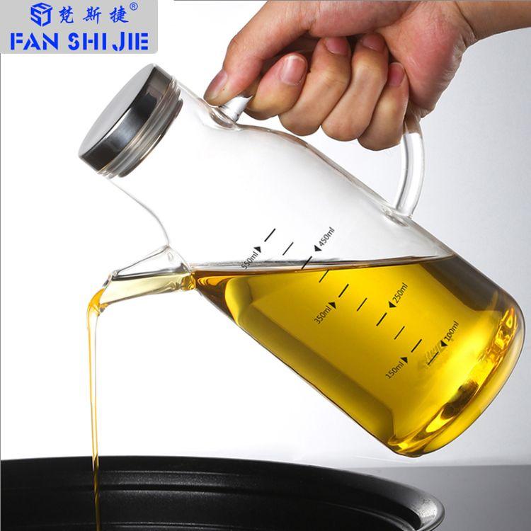 梵斯捷玻璃油壶防漏小油瓶装油瓶酱油瓶醋瓶醋壶油罐套装厨房家用