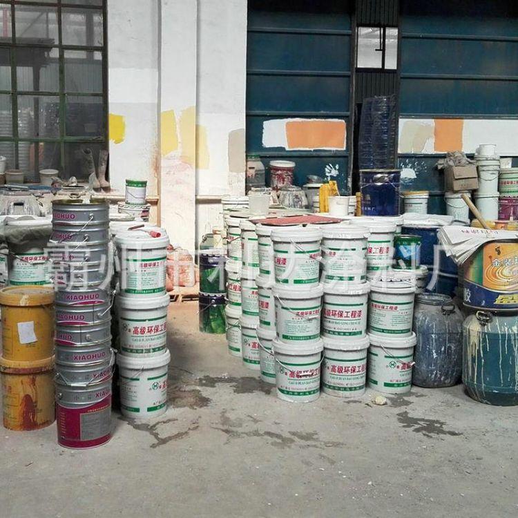 雄安新区内墙涂料 耐水洗内墙乳胶漆 硅藻泥乳胶漆