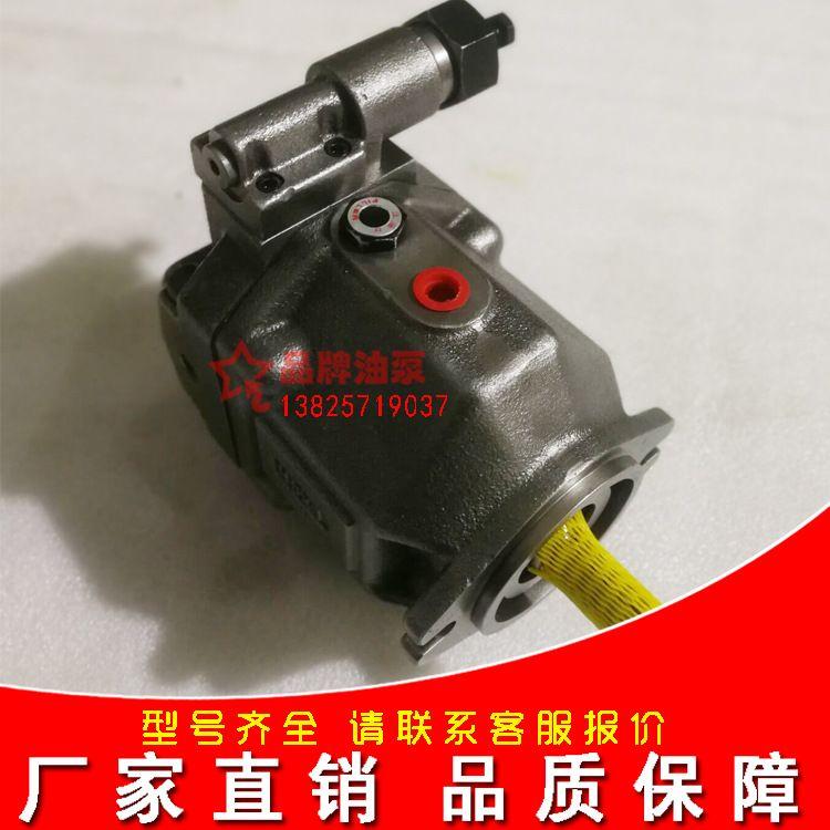 油研柱塞油泵A16/A22/A37/A45/A56-F/L-R-01/04-C/...