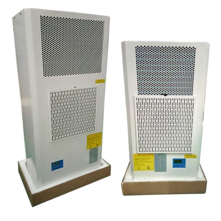 顶装机柜空调电柜箱空调电柜工业空调 一体式机柜空调 电器柜空调