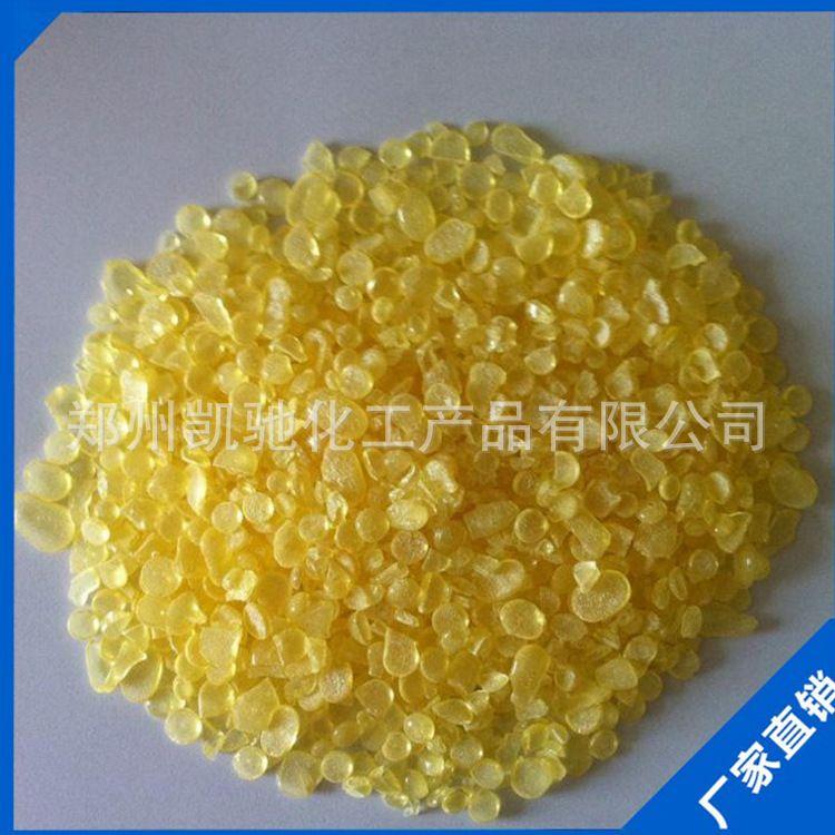C5石油树脂多用途碳五石油树脂涂料添加剂树脂橡胶添加剂树脂