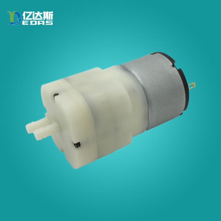 医辽用品电动负压泵 按磨椅气泵 电动高压试压充气泵