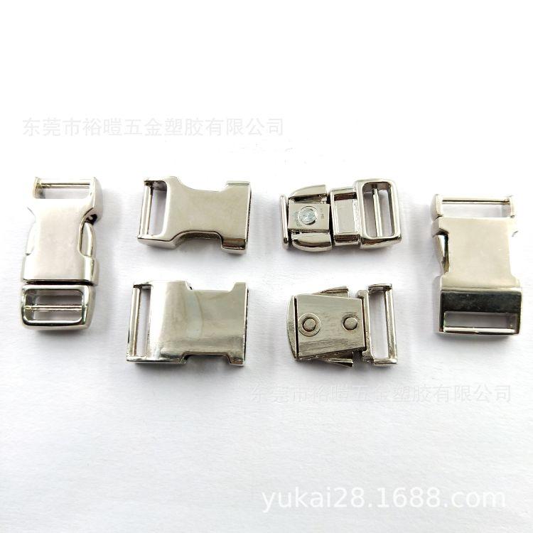 厂家直销10mm金属小插扣 箱包配件 宠物项圈对扣伞绳手链配件