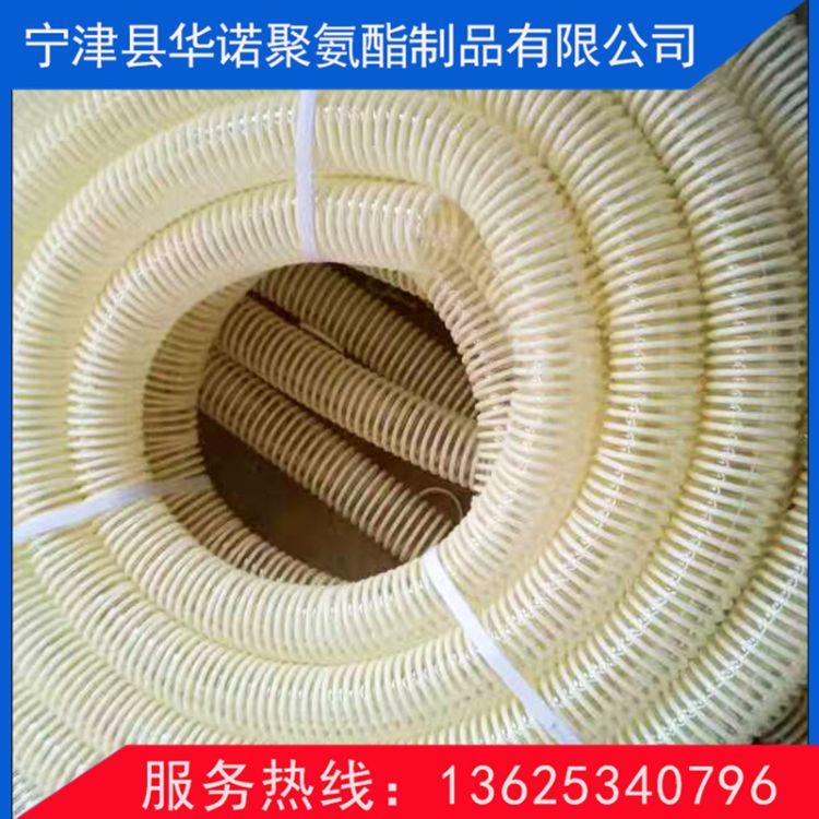 钢丝软管pu钢丝软管耐磨螺旋pu耐磨钢丝波纹管pu吸尘管价格