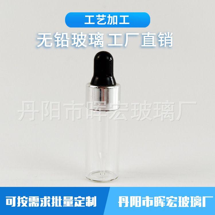 现货供应4ml透明滴管瓶 厂家专业生产 质量保障 经久耐用 价格优