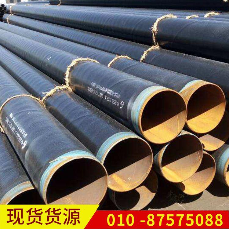 现货供应环氧煤沥青防腐螺旋管 3PE腐螺旋钢管 大口径螺旋管