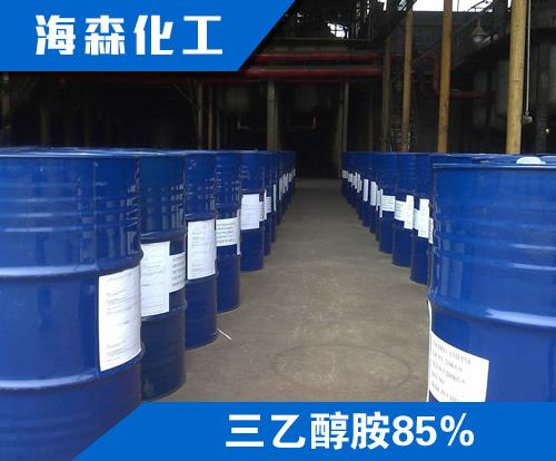 【专业生产】三乙醇胺99%-ISO9000产品质量认证 水泥助磨剂