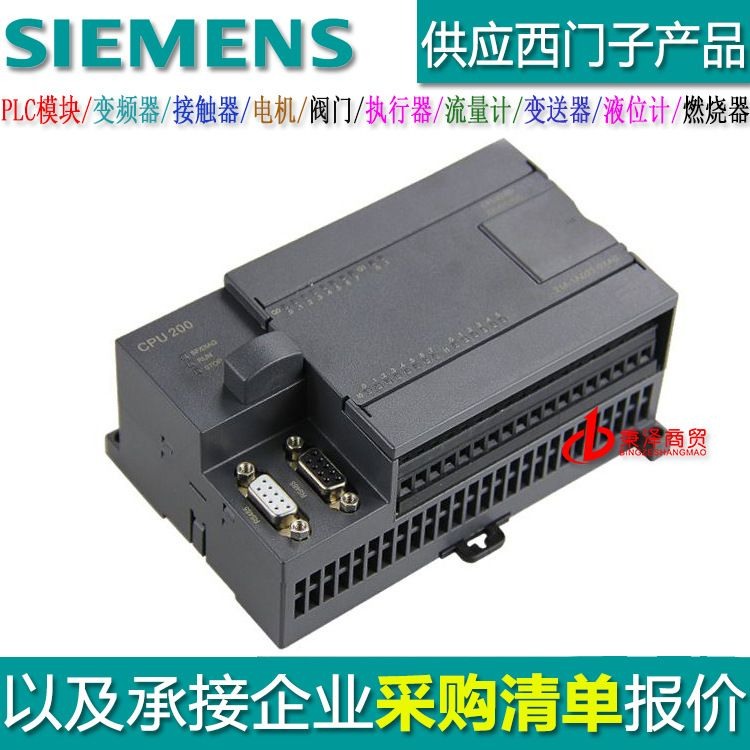 西门子PLC模块6ES7331 6ES7 331-7KF02-0AB0