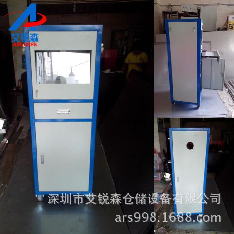 工业用电脑柜 车间机床电脑柜 深圳电脑柜生产厂家