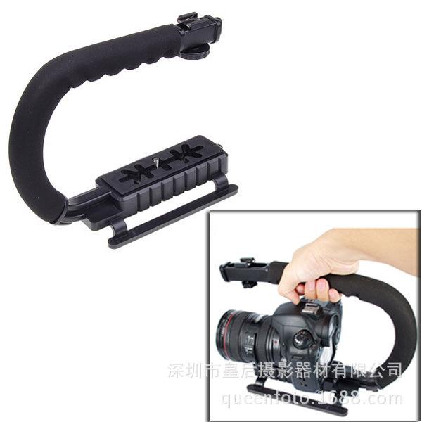 厂家供应 DV手提视频拍摄支架 单反 视频拍摄C型架 手持LED灯U型