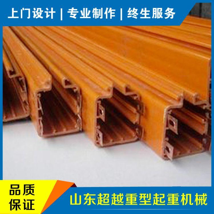 单级滑触线集电器  双弹簧集电器  500A单级重型集电器
