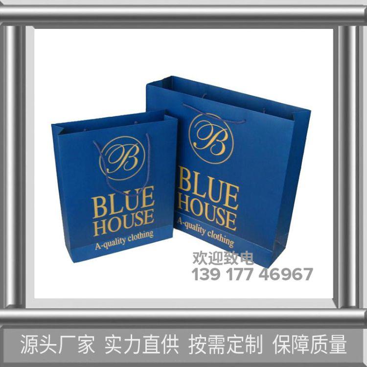 上海纸袋制作厂家 定制纸袋生产包装用纸袋生产加工厂定做纸袋印