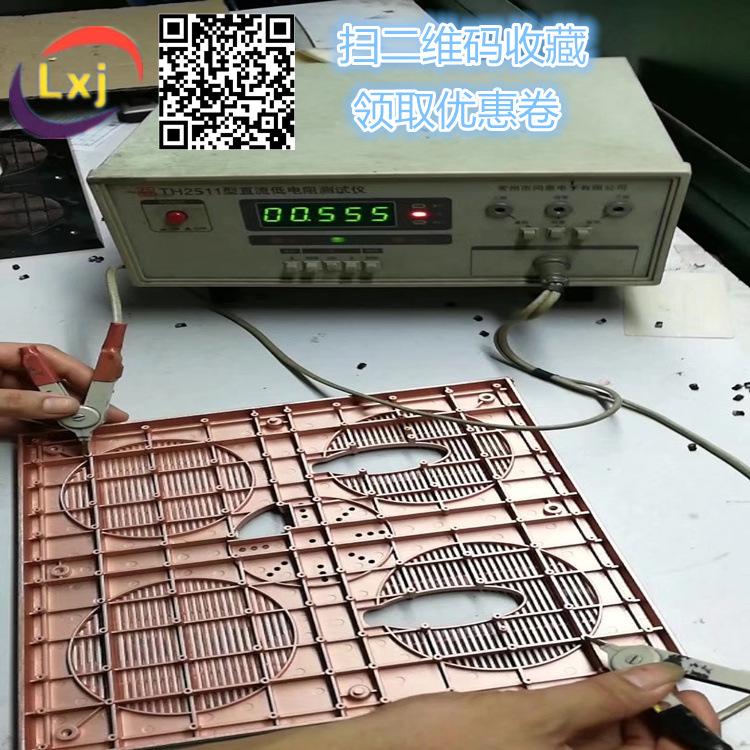 abs塑料喷涂 银铜导电漆喷涂加工 水性油性电磁波屏蔽涂料生产