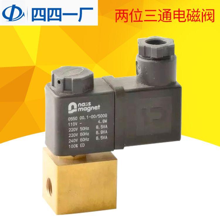 供应JSIC电磁阀 油水气通用电磁阀  两位三通电磁阀
