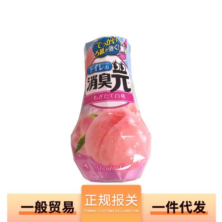 正规进口一件代发日本小林制药消臭元消臭剂 卫生间厕所清新剂