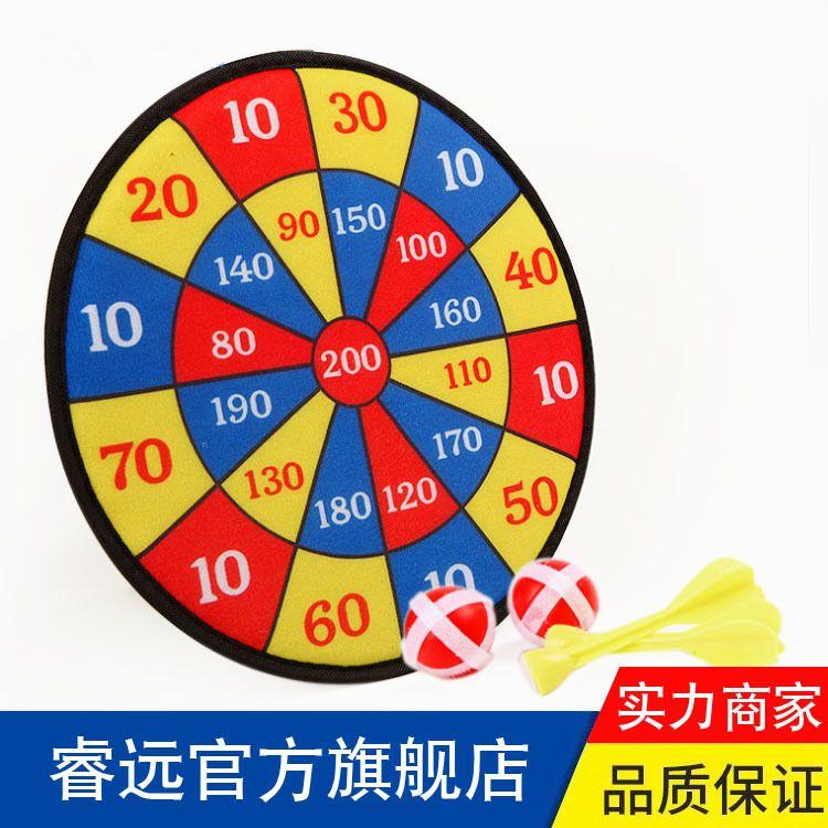睿远飞镖儿童飞镖套装安全休闲比赛塑料粘靶玩具飞镖球针绒布标靶