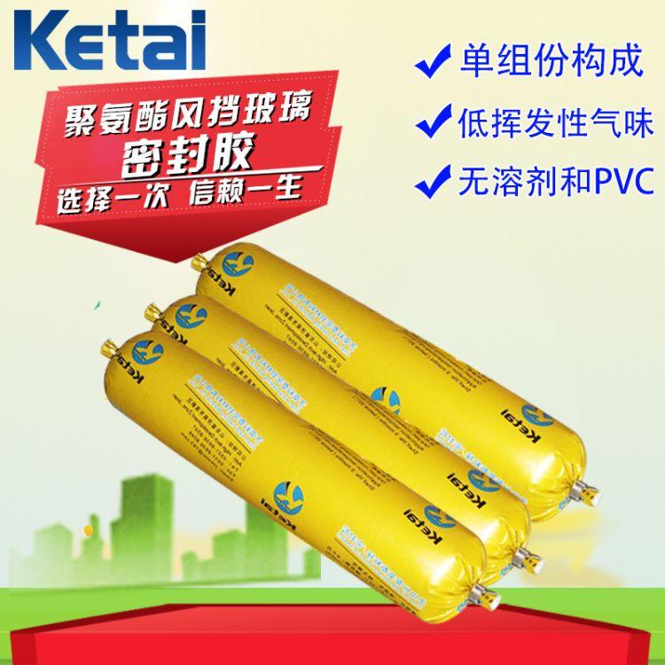 山东厂家直销600ml汽车密封胶 聚氨酯密封胶 玻璃胶 粘接防水密封