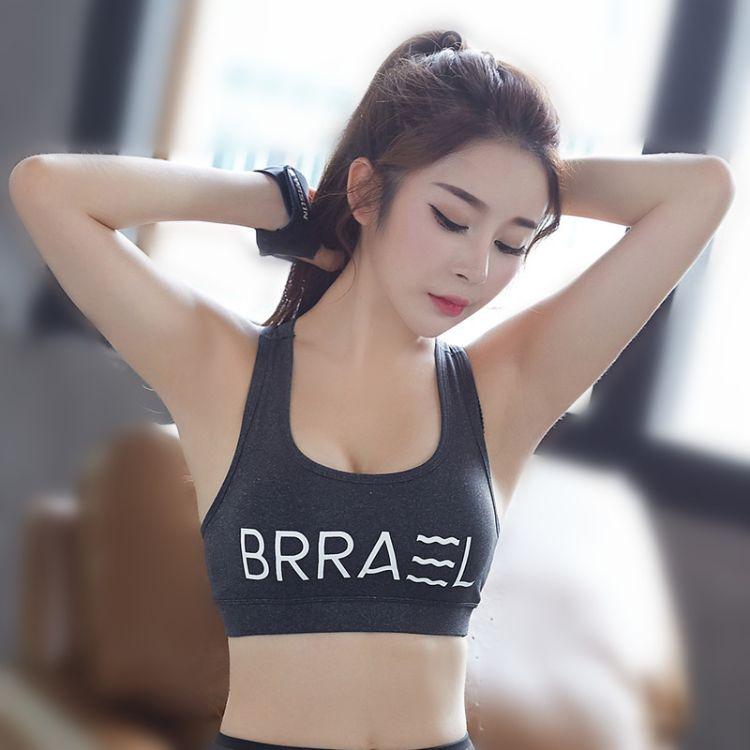 厂家批发无钢圈瑜伽运动文胸 健身房瑜伽背心 跑步防震文胸 现货