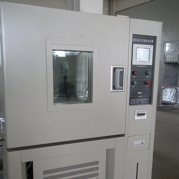 无锡兰博厂家直销高低温试验箱 高低温交变湿热试验箱现货供应