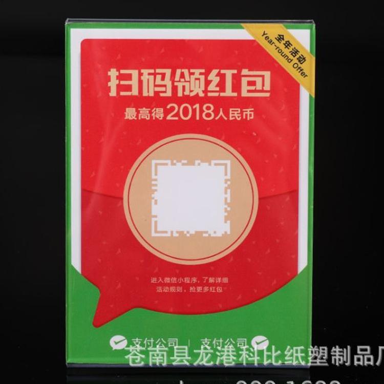 厂家定制亚克力展示架挂墙亚克力标牌禁烟提示安全提示亚克力标识