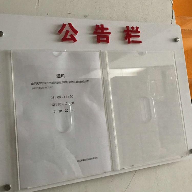亚克力公司宣传栏展示架 亚克力宣传资料展示架 亚克力台卡定制