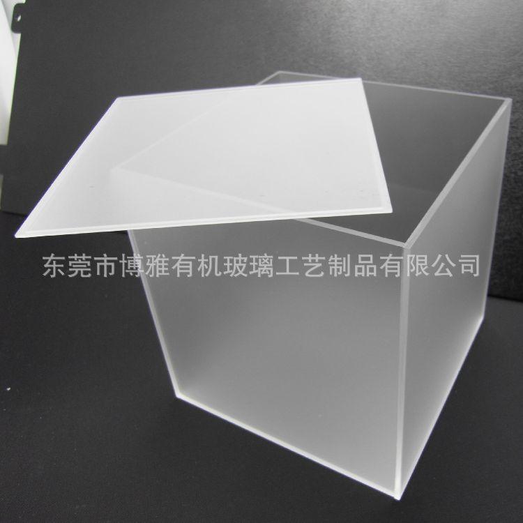 厂家定制亚克力收纳盒有机玻璃糖果盒亚克力制品加工定制