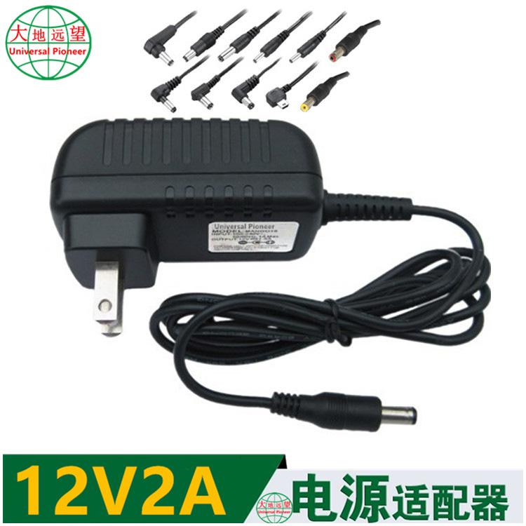 12V2A可调电源 12V2A1A定时调压调温震动按摩控制开关电源适配器