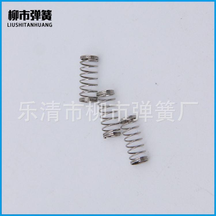 弹簧加工定制 不锈钢压缩弹簧精密机械异形弹簧扭簧拉伸弹簧批发