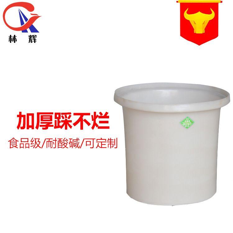 厂家直销70L敞口发酵桶 食品圆桶70L 加厚牛筋料结实耐用