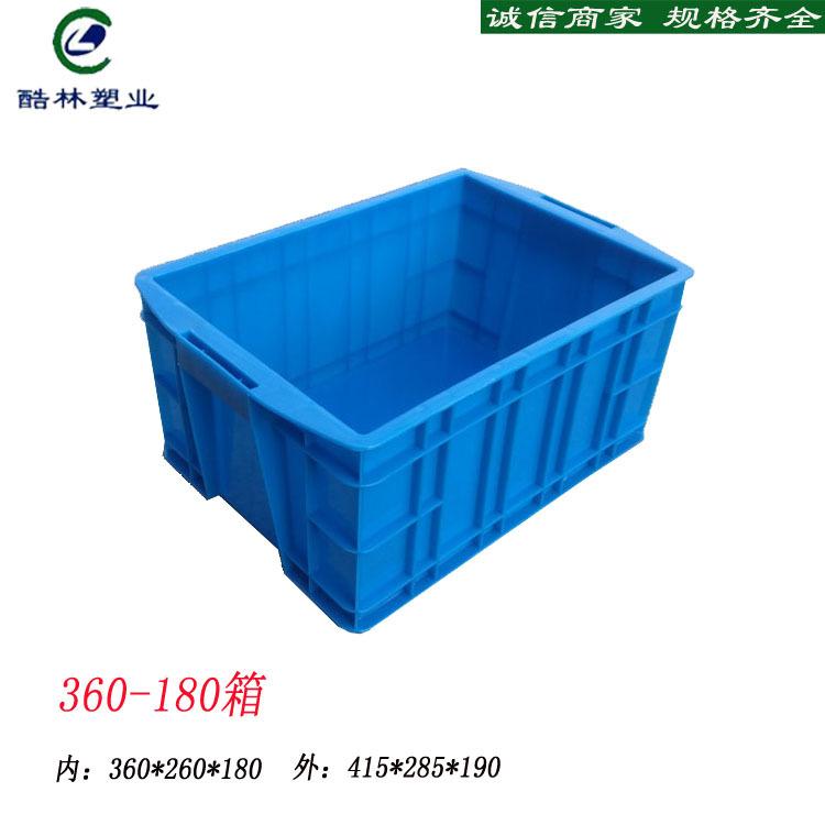 直销加厚塑料周转箱415*285*190塑料箱产品周转物料箱中转储物箱