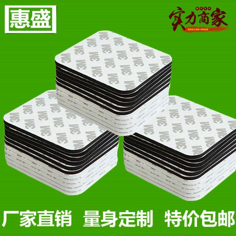 深圳3m双面胶贴厂家 透明强力胶贴 pe泡棉双面胶带批发 模切成型