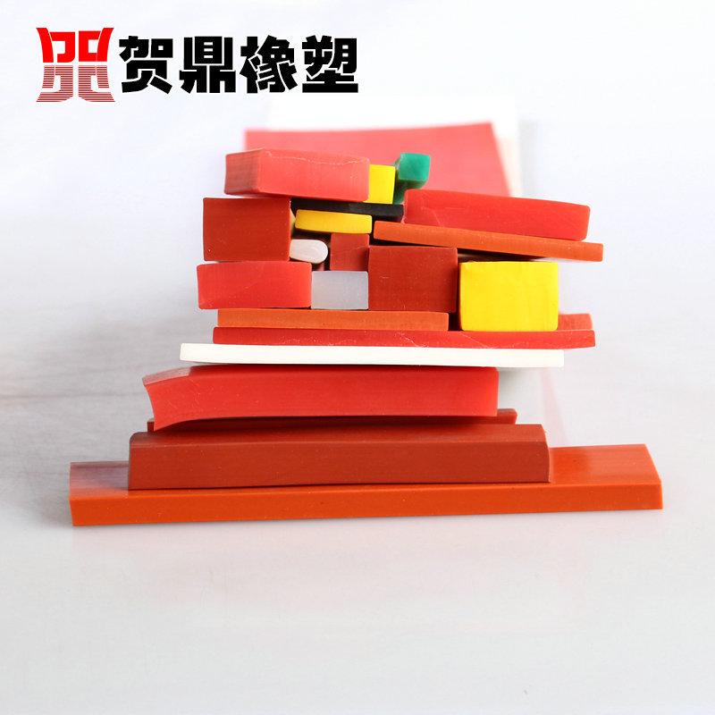 硅胶扁条 硅胶方条 硅胶实心密封条 密封硅胶条 防水防风硅胶条