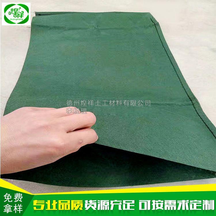 生态袋生产 养护生态袋 护坡生态袋植生袋批发 厂家直销