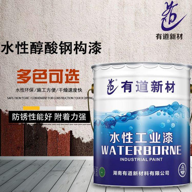 厂家供应|水性醇酸钢构漆|醇酸树脂快干钢构油漆|专用防腐钢构漆