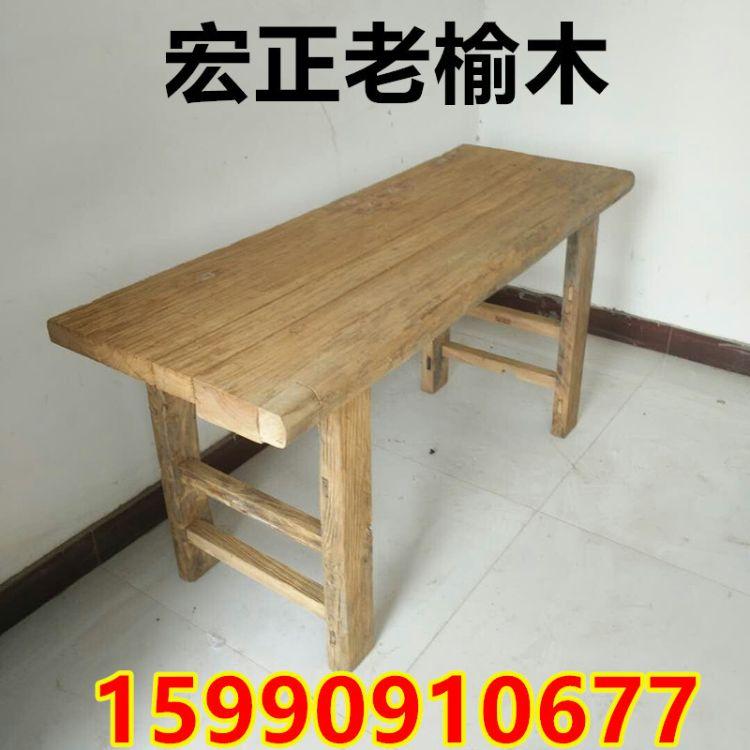 批发老榆木门板桌面 老榆木风化纹理餐桌 老榆木实木家具板材定制