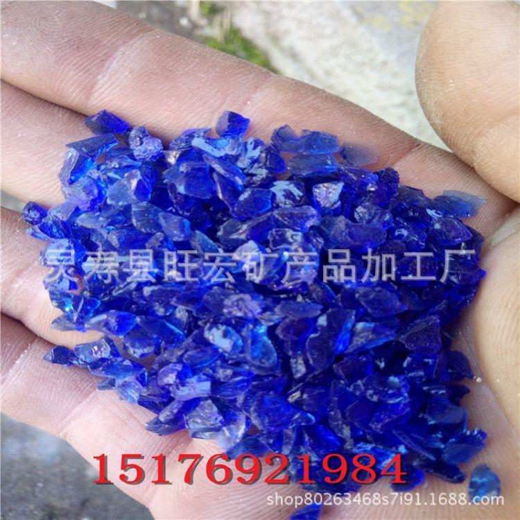 厂家直销彩色玻璃砂 玻璃微珠 玻璃砂