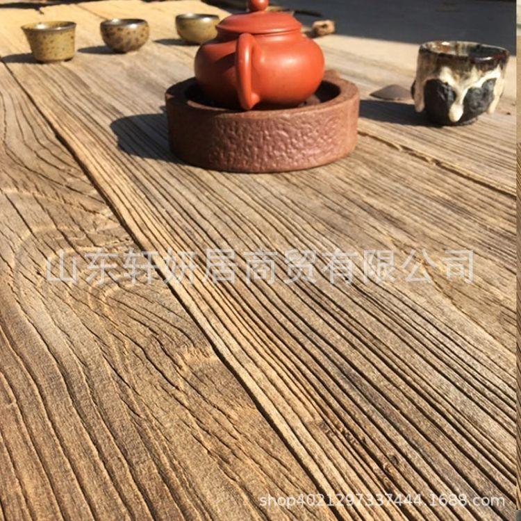 厂家直销老榆木板材 风化老榆木门板 定制老榆木家具 老榆木板材